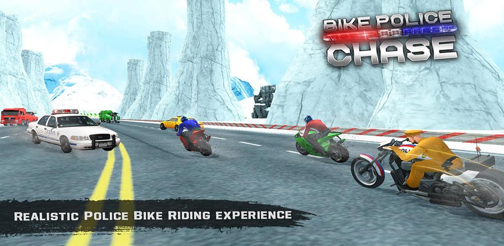 Bike Police Chase