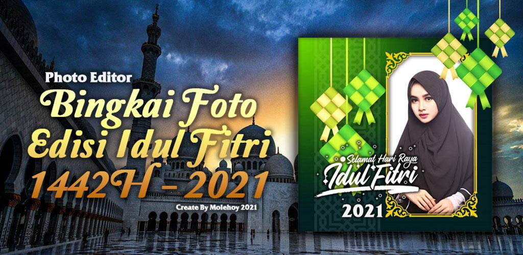Idul Fitri 2021 Photo Frame Lebaran