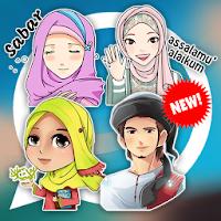 Ramadhan Idul Fitri & Idul Adha WAStickerApps icon
