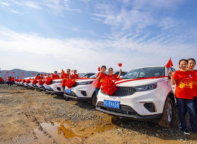 Perusahaan Baja Berikan 4.116 Mobil Sebagai Hadiah ke Karyawan