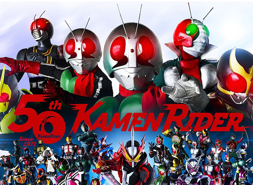 Proyek Besar Toei dalam Perayaan 50 Tahun Kamen Rider