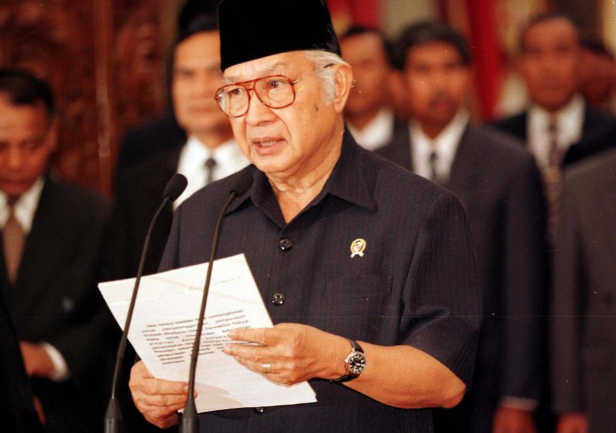 Inilah Tempat Bersejarah di Jakarta Terkait Peristiwa Reformasi Mei 1998