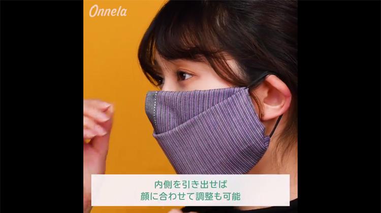 Squemix - Cara Membuat Masker Stylish - Onnela