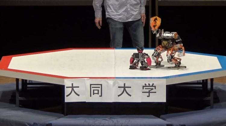 Gila Mainan - Tarung Robot
