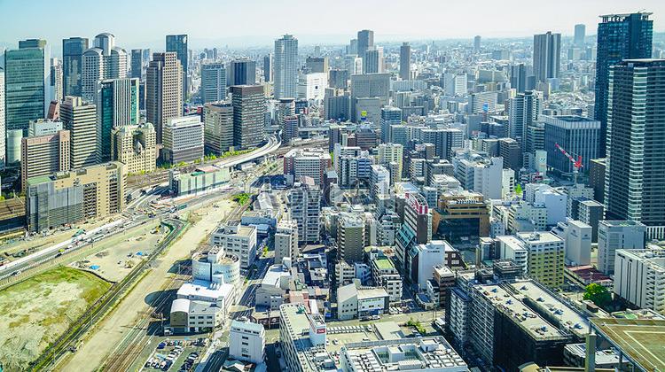 Traveling World - Pemandangan kota - kota di Jepang dari Udara