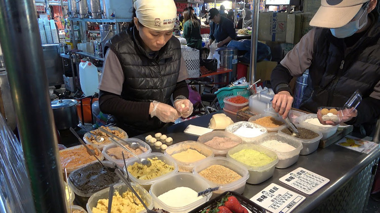 Kuliner Channel - Taiwanese Street Food Datong Night Market