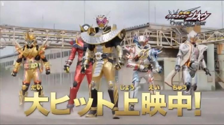 Arlt30 - Kamen Rider Zi O Over Quartzer
