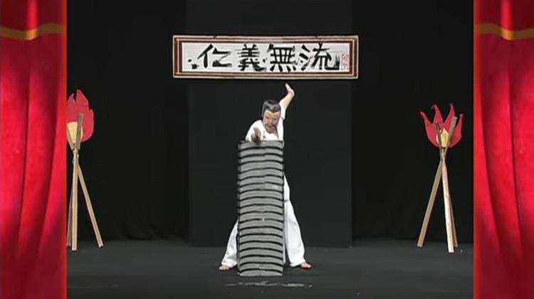 Show Moment - Masquerade - Karate Master Show