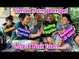 Putrayasa - Timak Yang Bengel Laguk Nak Taen ... Owwwww - Komedi Nyame Lombok Lucu