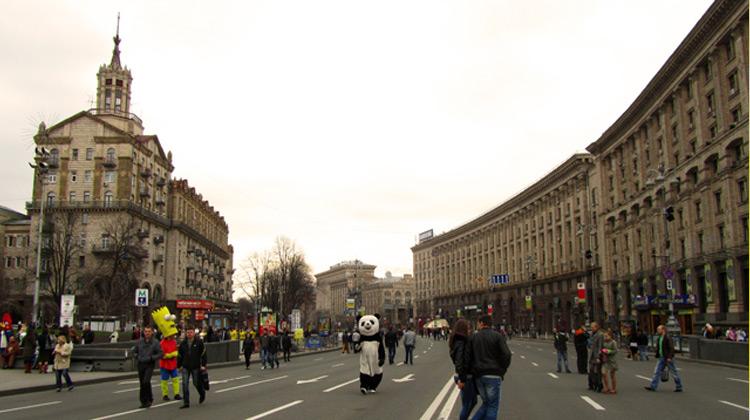 Traveling World - Kota Kiev Ukraina | Traveling Tour