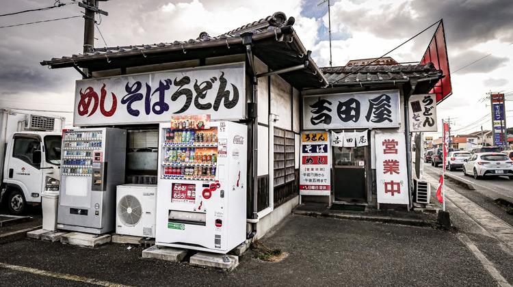 Kuliner Channel - Sarapan Pagi di Udon Restaurant Jepang