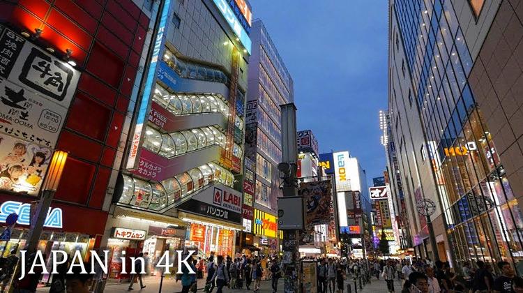Traveling World - Walking Tour Akihabara, Tokyo