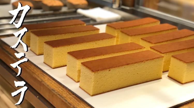 Kuliner Channel - Proses Membuat Castella Cake - Kuliner Jepang