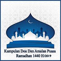 Kumpulan Doa Dan Amalan Puasa Ramadhan 1440H/2019 icon