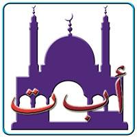 Belajar Pintar Hijaiyah icon