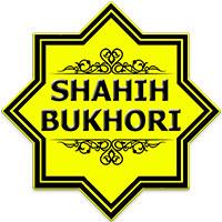 Hadits Shahih Bukhari Lengkap icon