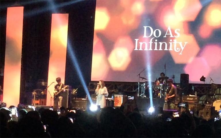 HotLasagna12 - Do As Infinity Live - Hino Ataru Sakamichi