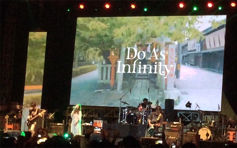 HotLasagna12 - Do As Infinity Live - Shinjitsu no Uta
