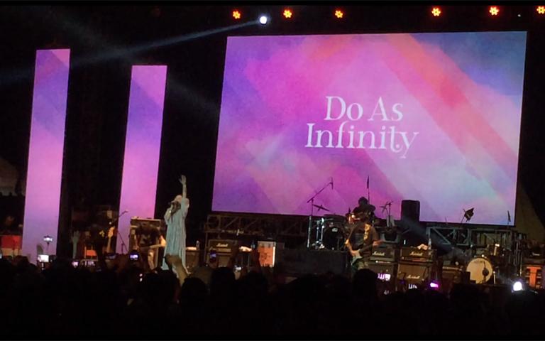 HotLasagna12 - Do As Infinity Live - Kimi Ga Inai Mirai