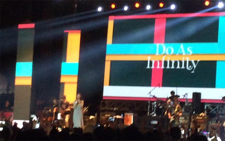 HotLasagna12 - Do As Infinity Live - Honjitsu Wa Seiten Nari